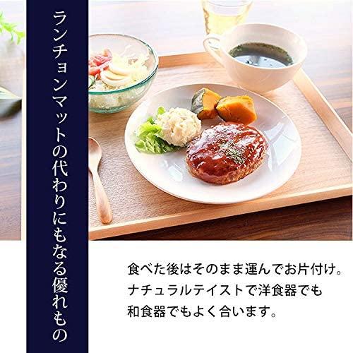 三好漆器(みよししっき)長角膳 羽反 MZ-09 40cmの商品画像4