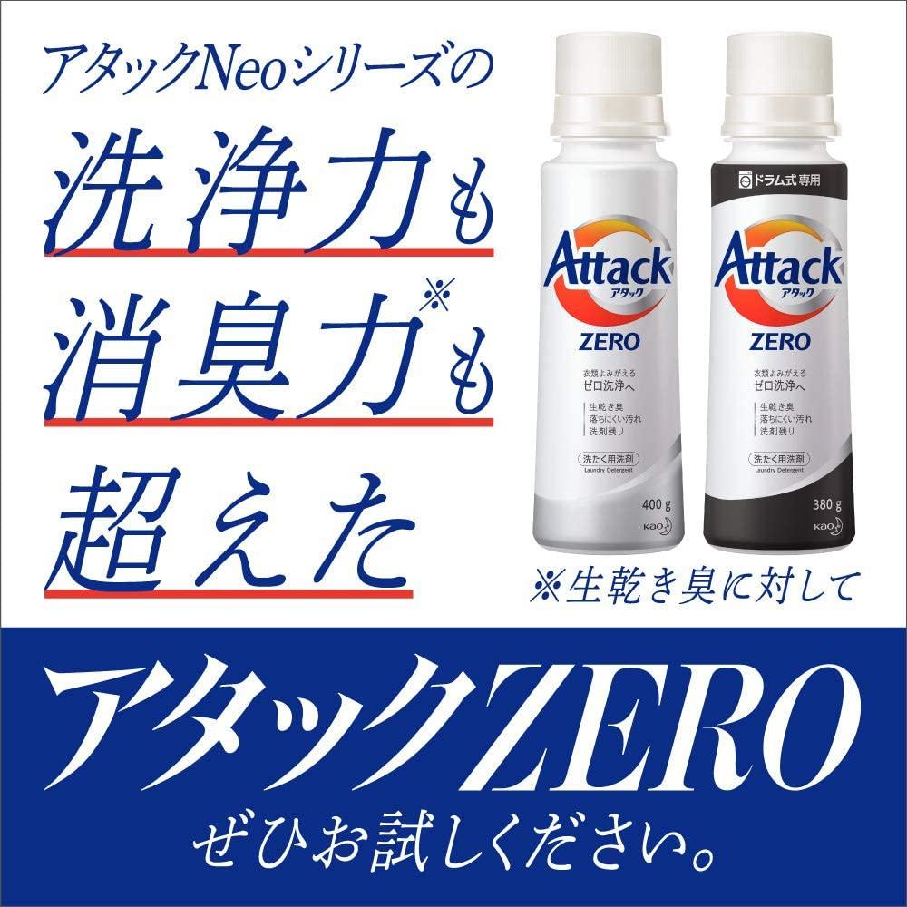 アタックNeo(アタックネオ) 抗菌EX Wパワーの商品画像8