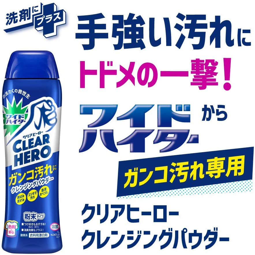 ワイドハイター クリアヒーロー クレンジングパウダーの商品画像4