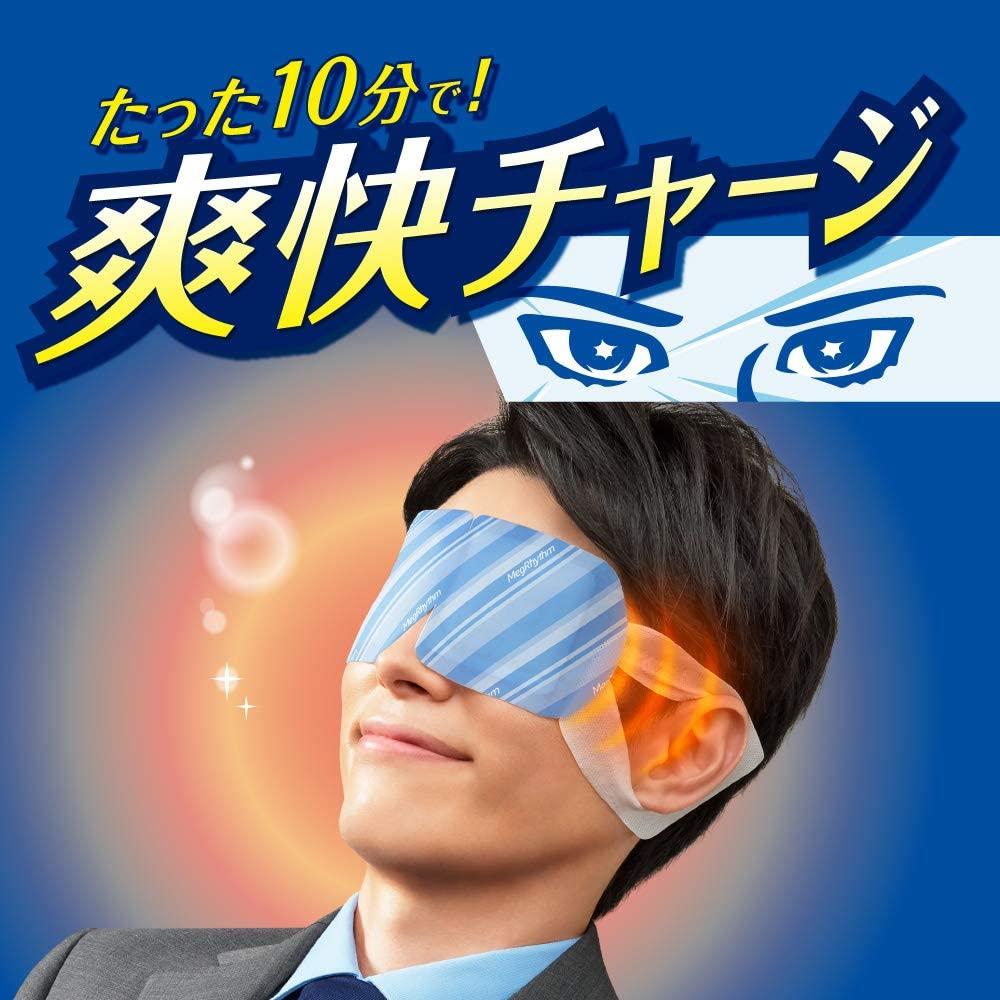 めぐりズム 蒸気でアイマスク メントールinの商品画像7