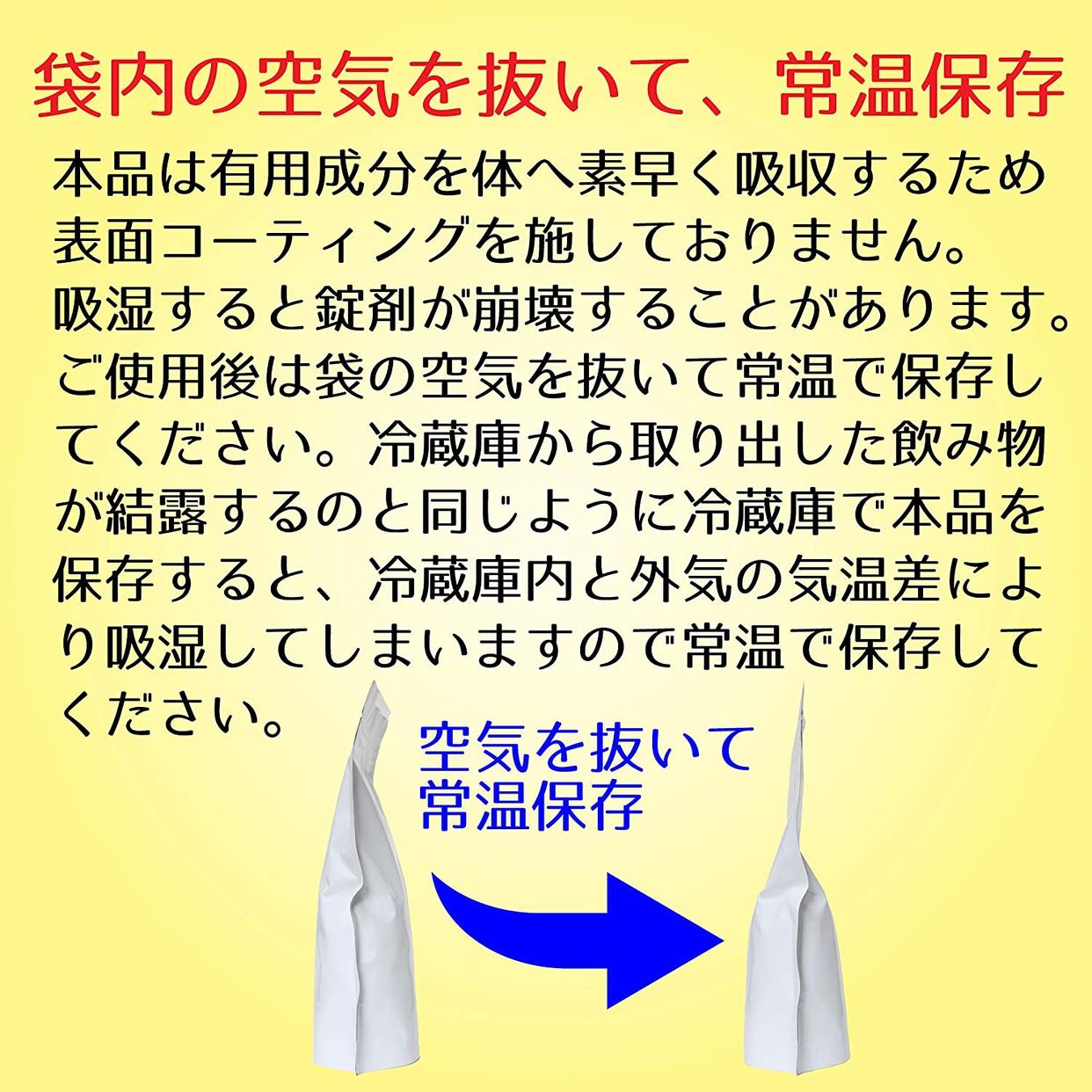 JAY&CO.(ジェイアンドシーオー) L-リジンの商品画像6