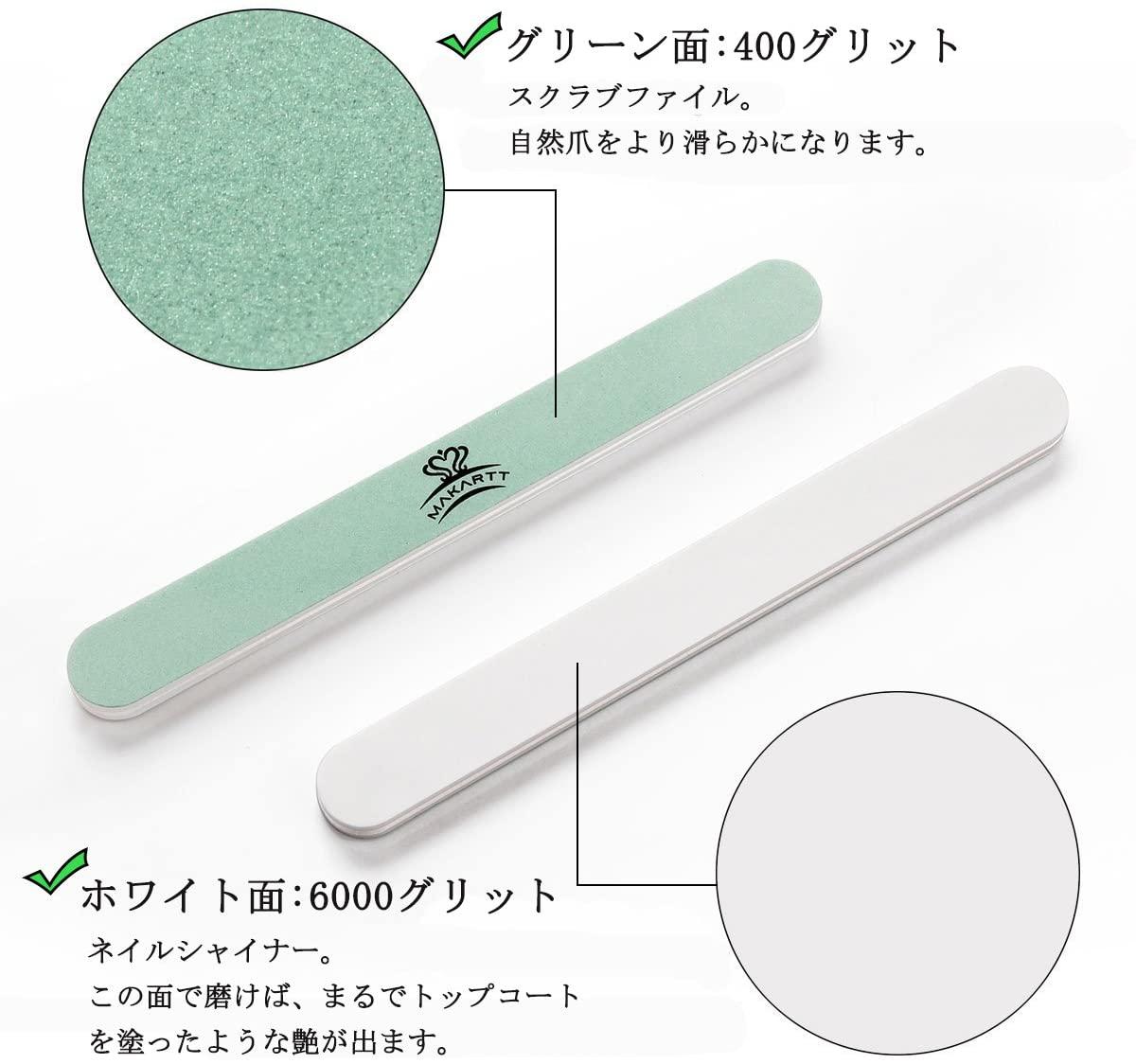 Makartt(マカート) バッファー 爪 磨き ネイルシャイナー 10本入の商品画像4