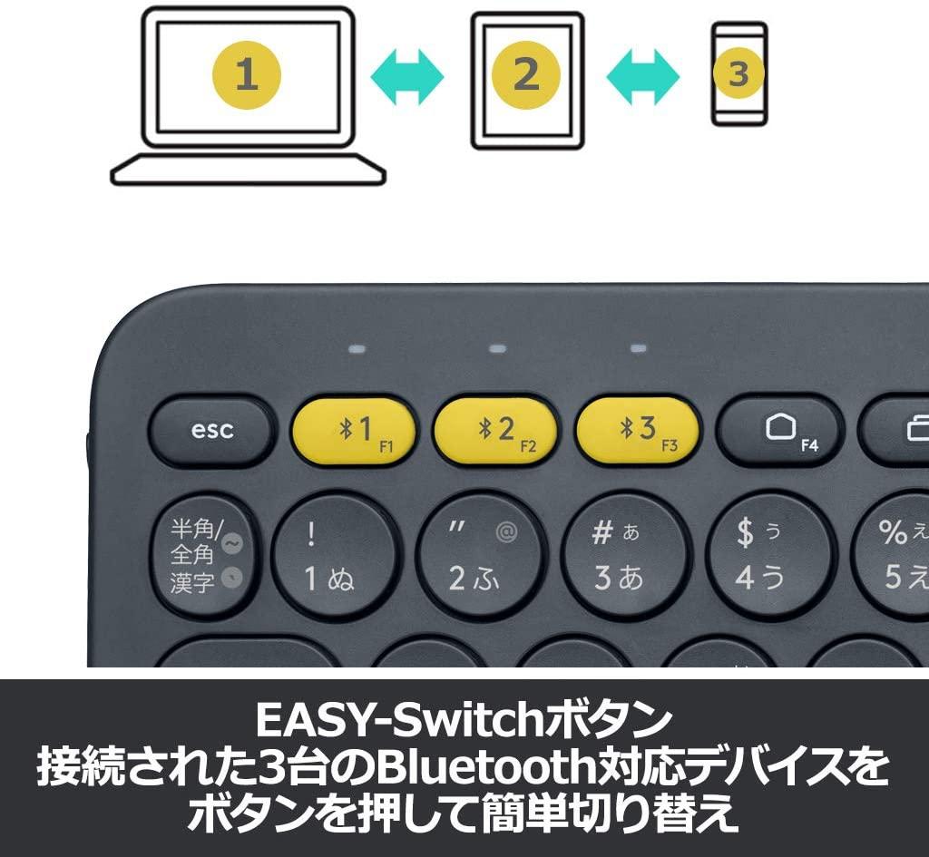 logicool(ロジクール) マルチデバイスBLUETOOTHキーボード K380の商品画像5