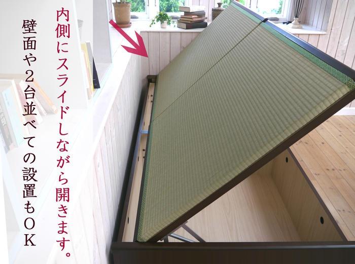 家具レンジャー 跳ね上げ式畳ベッド バネ式の商品画像5