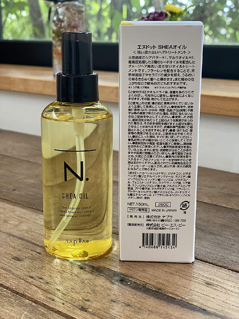 N.(エヌドット)シアオイルの商品画像3