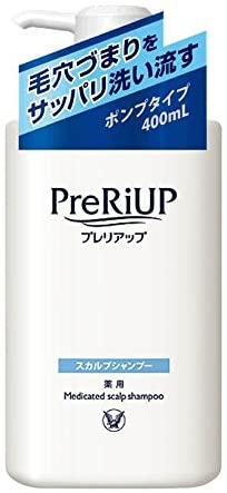 PreRiUP(プレリアップ) スカルプシャンプーの商品画像5