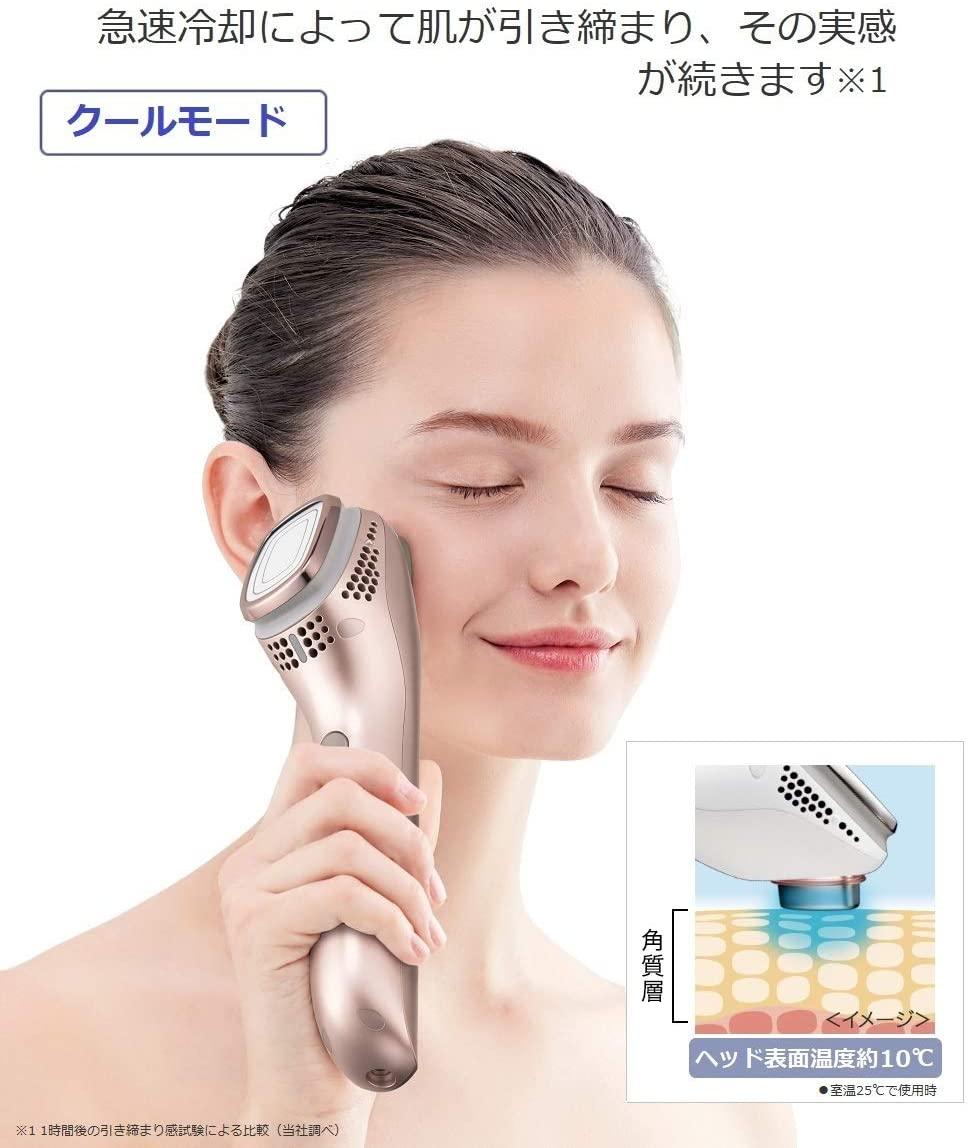 Panasonic(パナソニック)導入美顔器 イオンエフェクター <高浸透タイプ> EH-ST97の商品画像5