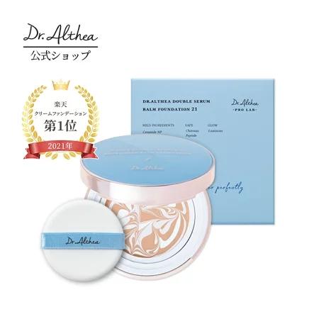 Dr.Althea(ドクターエルシア) ダブルセラム バーム ファンデーションの商品画像