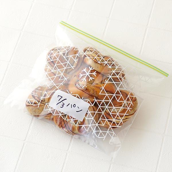 LOHACO(ロハコ) フリーザーバッグ M(マチ無し・冷蔵・冷凍対応)の商品画像5
