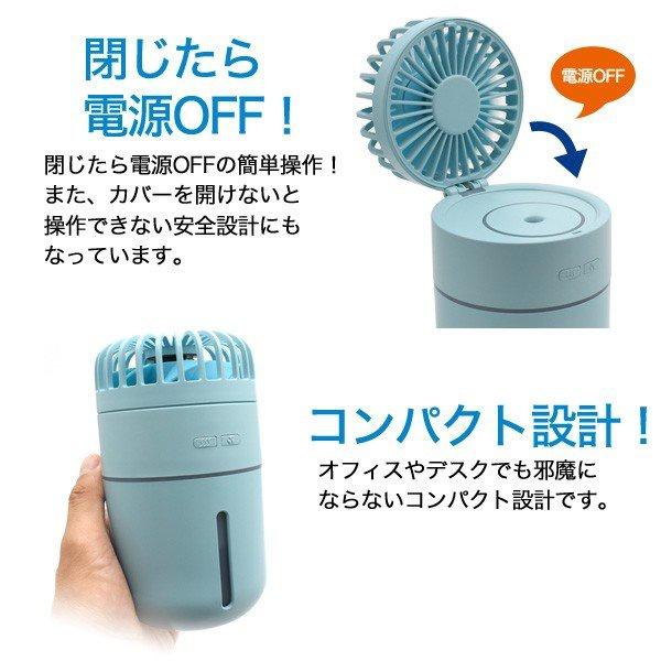 N-Style(エヌスタイル) 超音波加湿器 ミストファンの商品画像6
