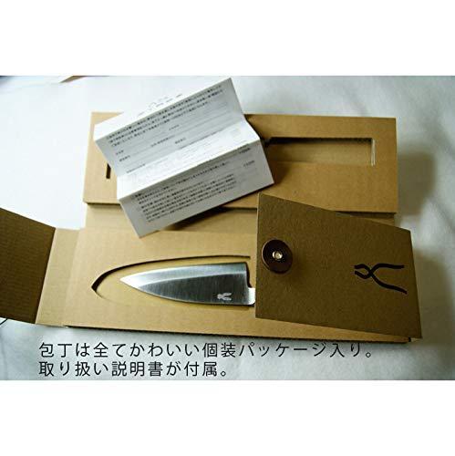 タダフサ 万能 ペティ HK-3の商品画像2