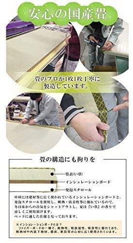 TOMOZAWA 畳ベッド to-316-sの商品画像6