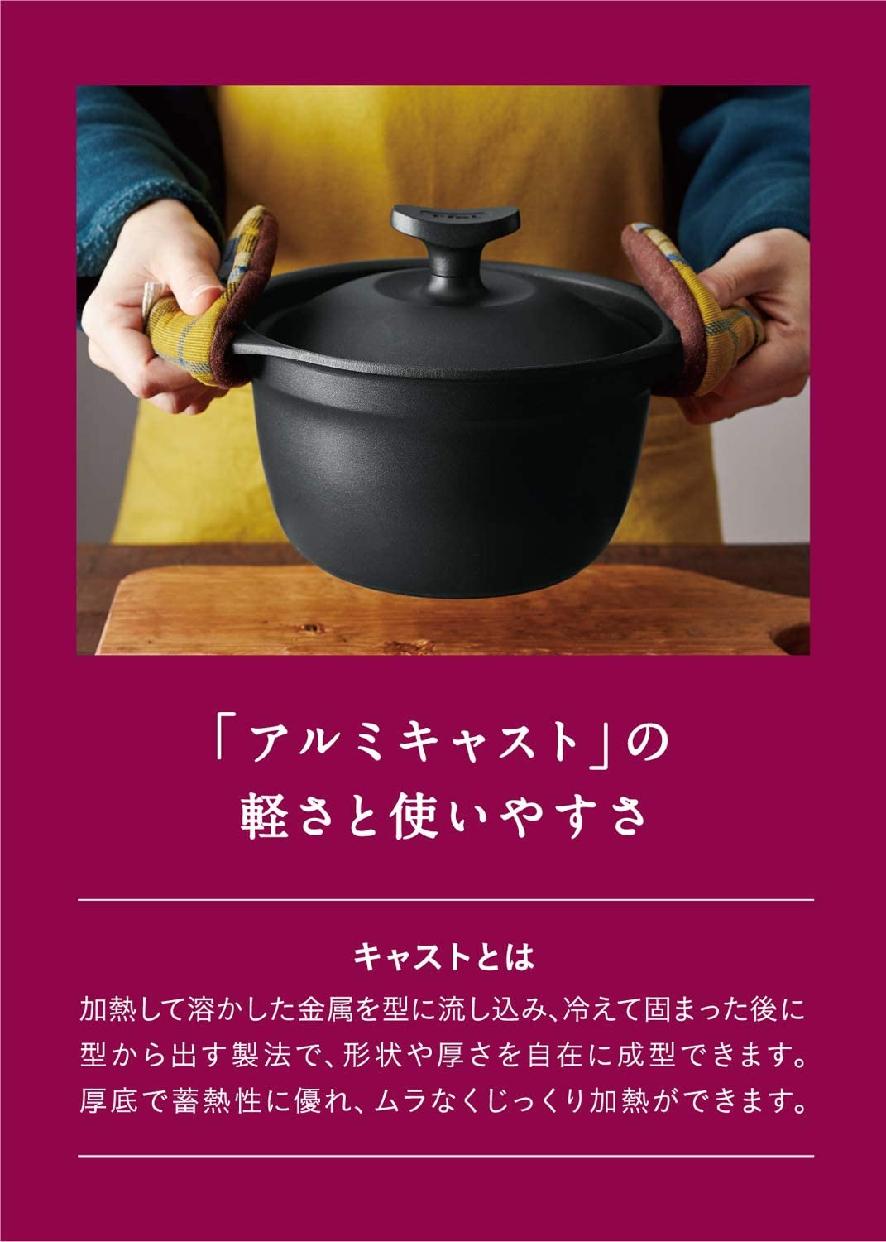キャストラインアロマ ライスポット 3合炊き E22195の商品画像6