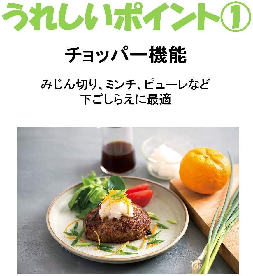 Cuisinart(クイジナート) 4カップチョッパー&グラインダー CGC-の商品画像2