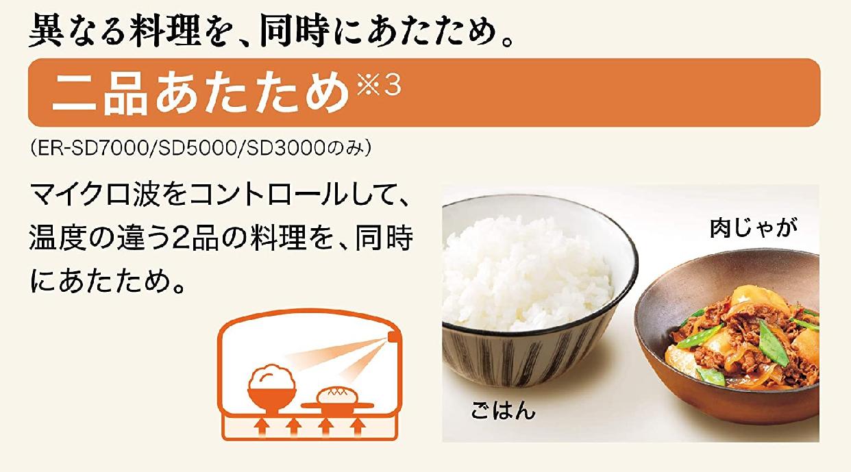 東芝(TOSHIBA) 過熱水蒸気オーブンレンジ ER-SD3000の商品画像6