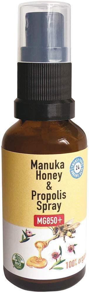 24 Organic Days(24オーガニックデイズ) マヌカハニー&プロポリススプレーの商品画像