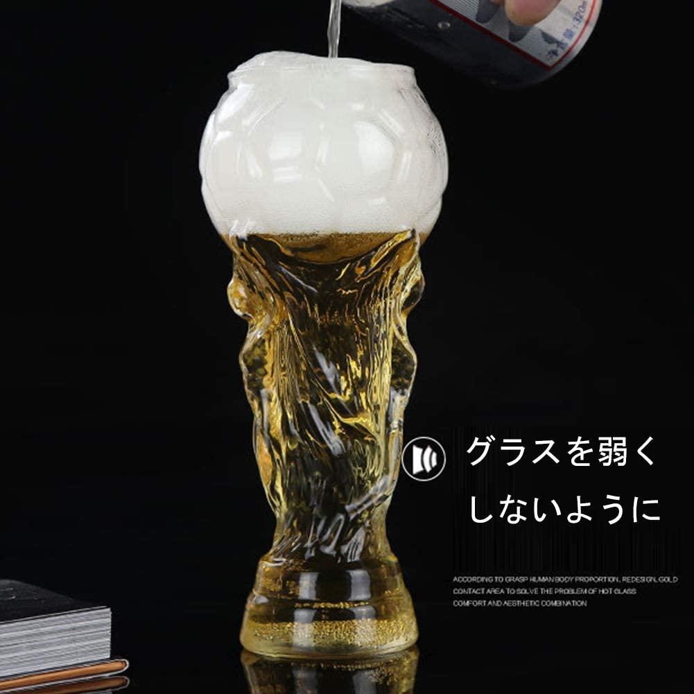 Calloy(キャロイ)ワールドカップ ガラスカップ  450MLの商品画像3