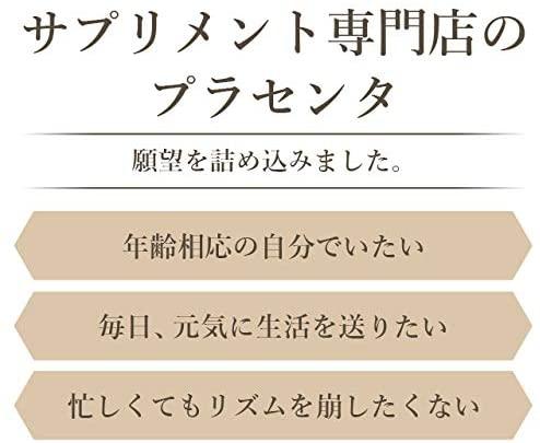 ogaland(オーガランド) プラセンタの商品画像4