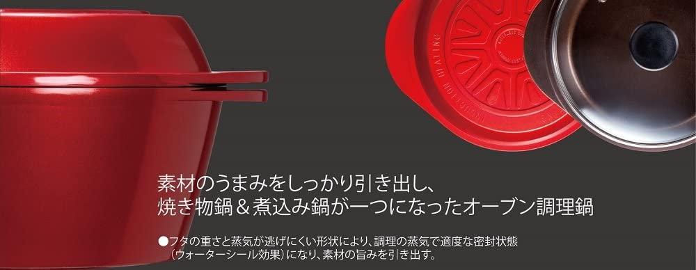 Skater(スケーター) IH・ガス火対応 水なし万能鍋 ANWP1の商品画像6
