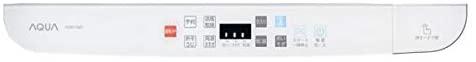 AQUA(アクア) 食器洗い機(送風乾燥機能付き) ADW-GM1 ホワイトの商品画像6