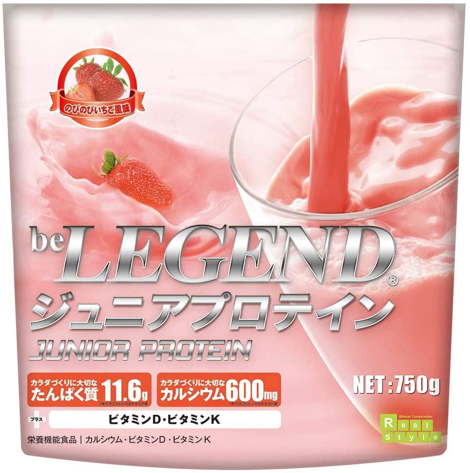 be LEGEND(ビーレジェンド) ジュニアプロテインの商品画像