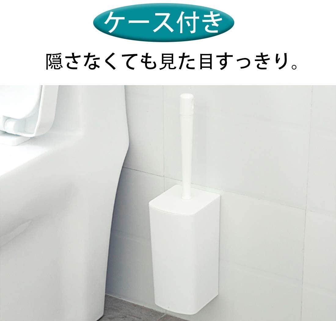 Kimitech(キミテック) トイレ ブラシ ケース付きの商品画像3