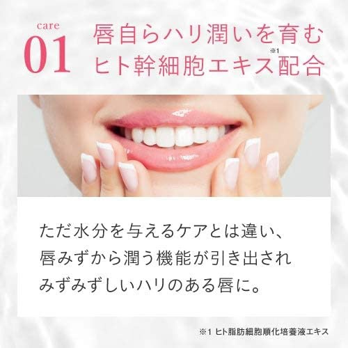pluskirei(プラスキレイ) ピンクリップの商品画像4