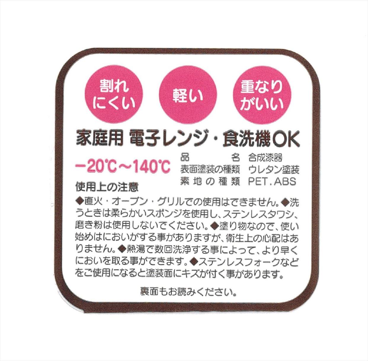 正和(ショウワ)ランチプレート スクエア L  70942 ライトブラウンの商品画像9