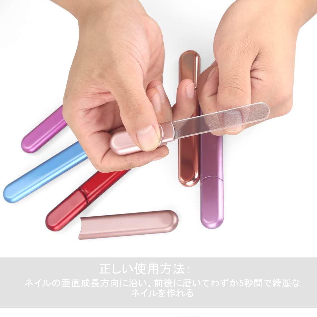 Midenso(ミデンソ) ネイルファイル 爪やすり 爪磨き ケース付きの商品画像3