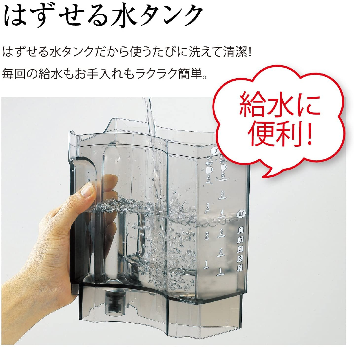 象印(ZOJIRUSHI) コーヒーメーカー 珈琲通 EC-AS60の商品画像4