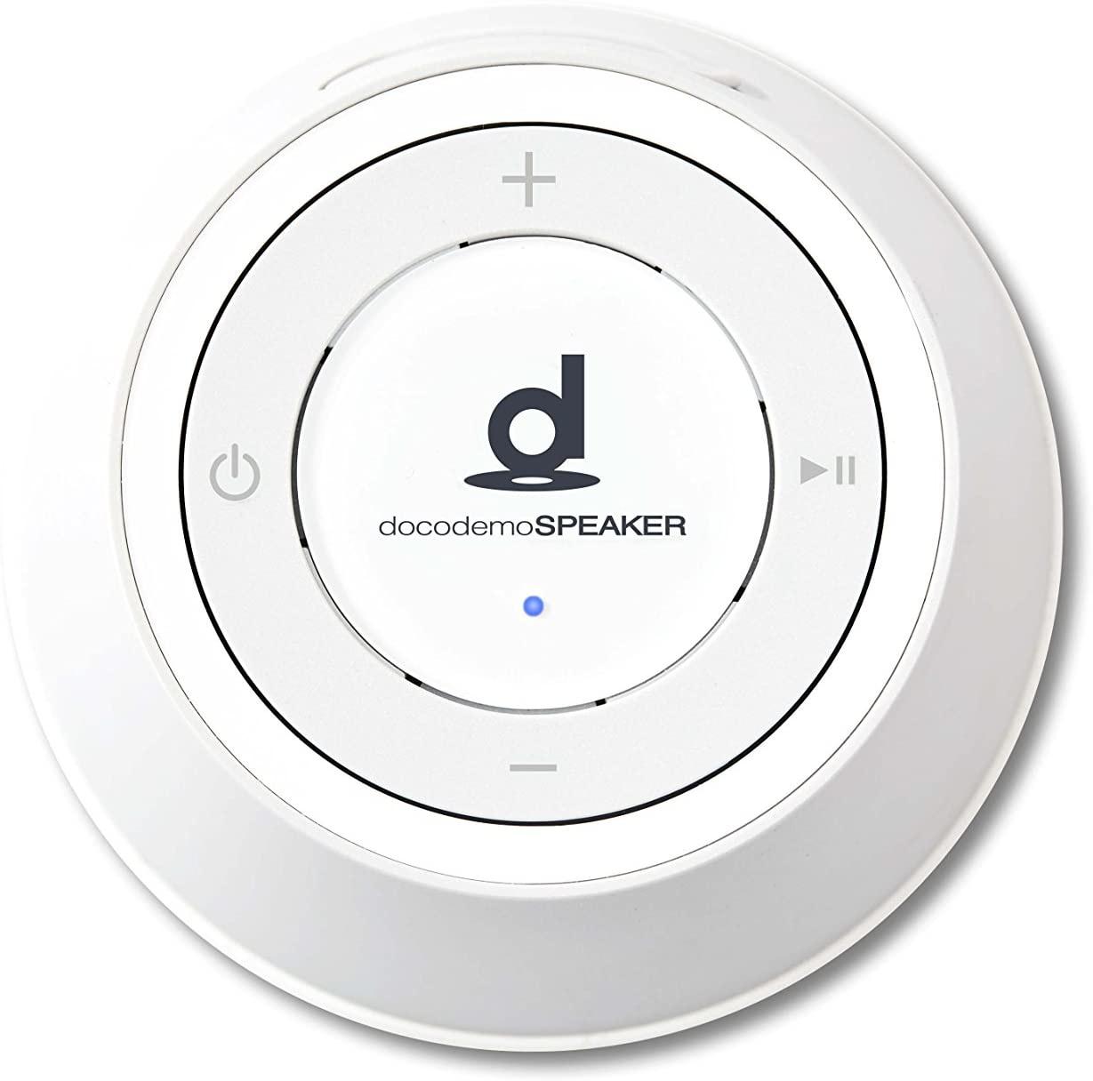 boco(ボコ) docodemo SPEAKER SP-1の商品画像2