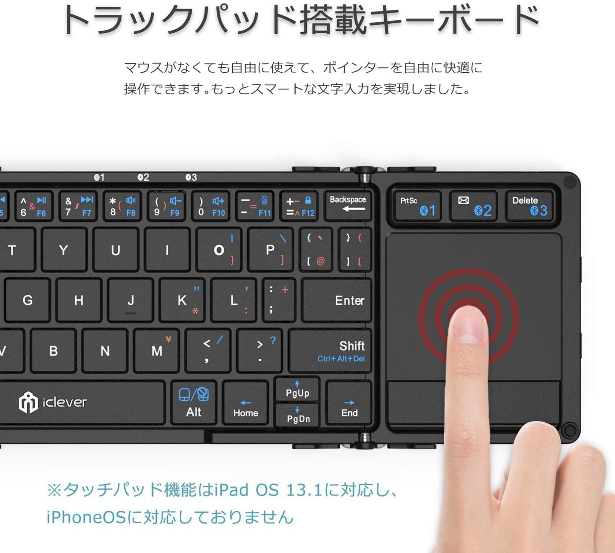 iClever(アイクレバー) 折畳み式Bluetoothキーボード IC-BK08の商品画像3