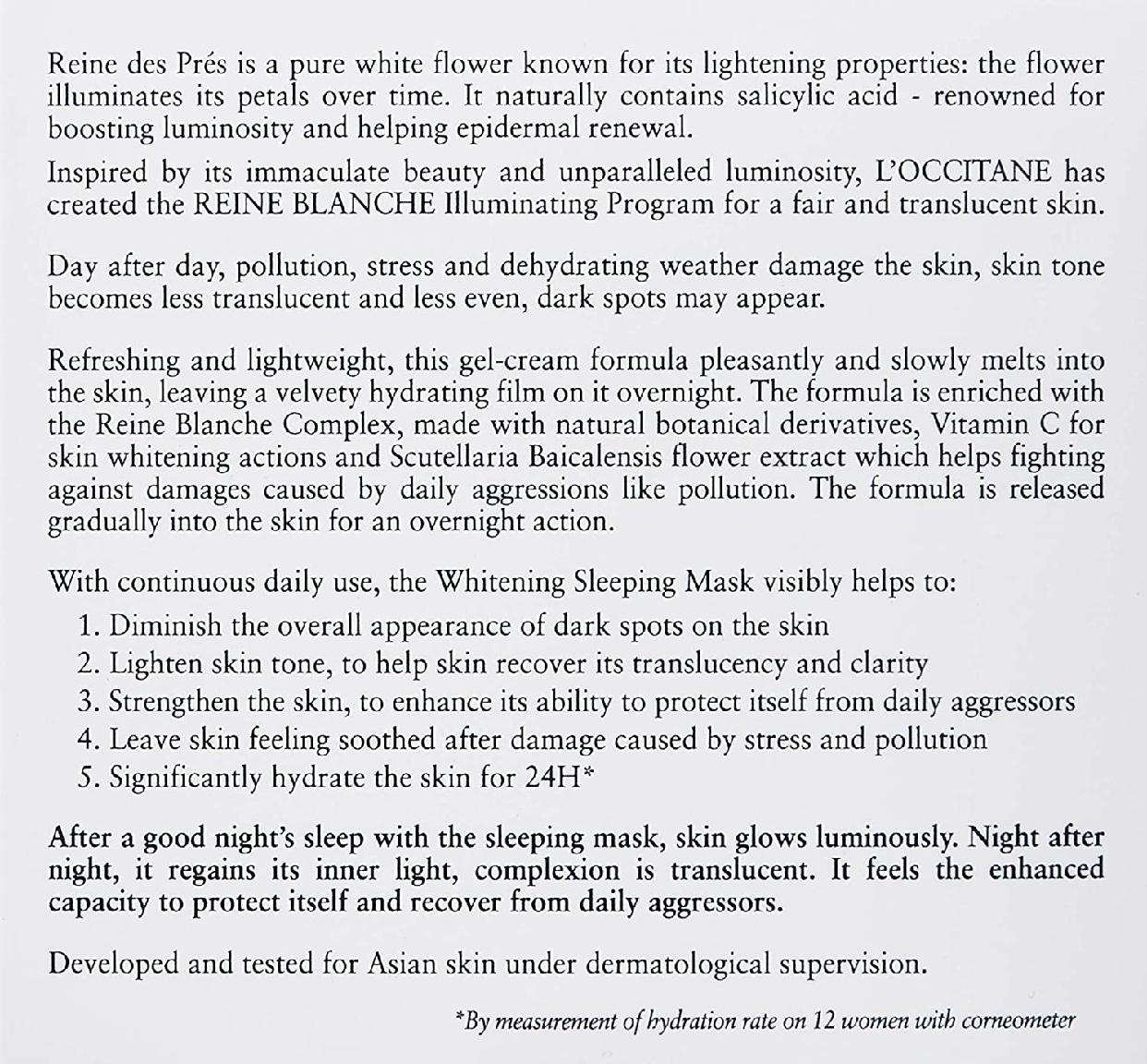L'OCCITANE(ロクシタン)レーヌブランシュ ホワイトニングオーバーナイトケアの商品画像8