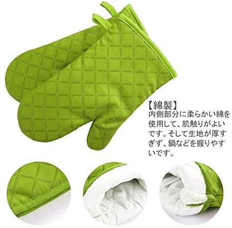 yodda(ヨッダ) 鍋つかみ シリコンチェック 耐熱ミトン(2個セット) (グリーン)の商品画像4
