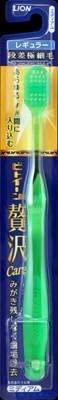Between(ビトイーン)贅沢Care レギュラー ミディアムの商品画像