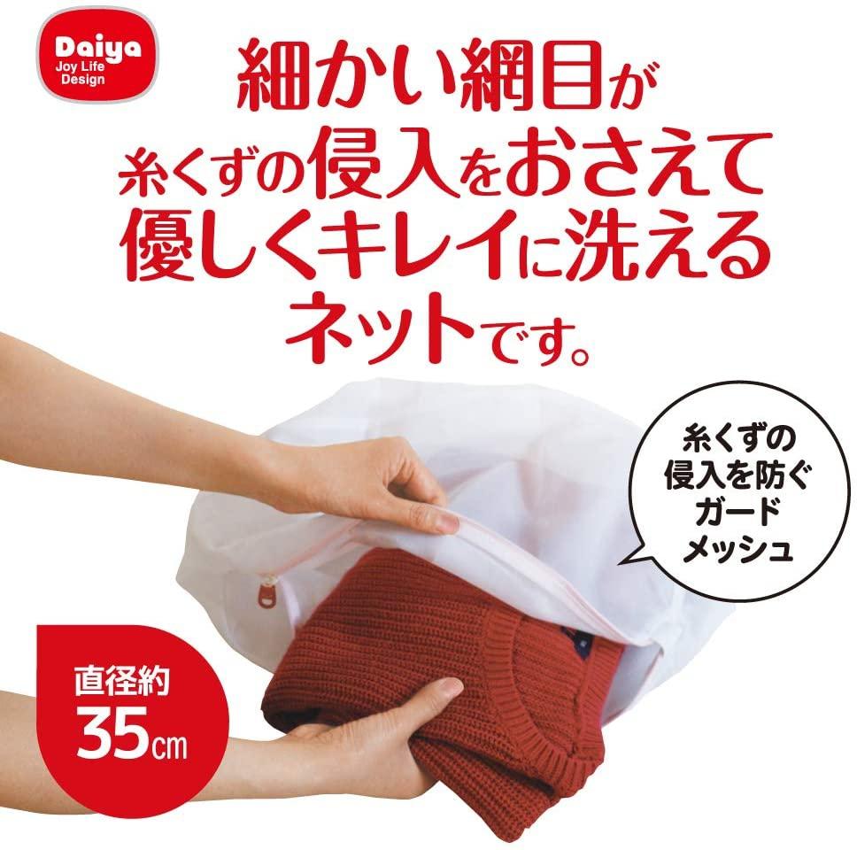 Daiya(ダイヤ) AL丸型ガードネット大物用の商品画像3