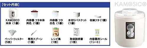 醸壷(カモシコ)発酵食メーカー  KS-12W アイボリーの商品画像