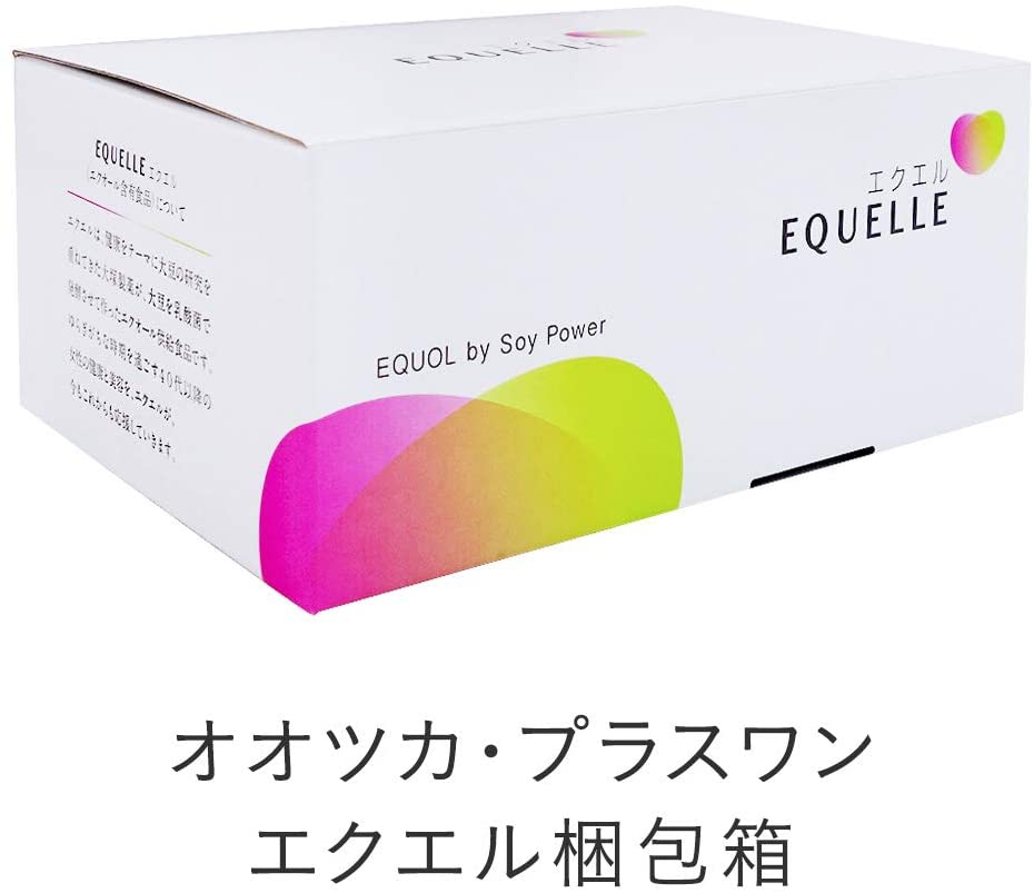 Otsuka(オオツカ) エクエルの商品画像2