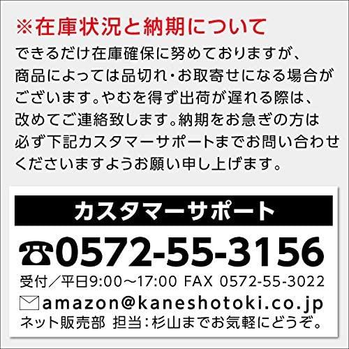 姿月窯 とんすい 54-18104085の商品画像2