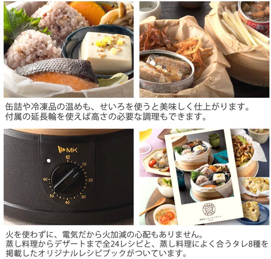 エムケー精工(MK SEIKO) TEGARU=SEIRO EM-185Kの商品画像5