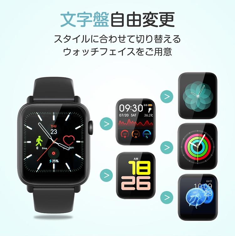 Timicon(ティムコン) スマートウォッチ H2の商品画像8