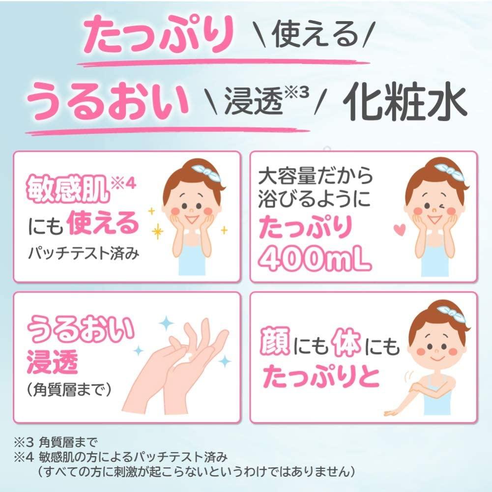肌ラボ(HADALABO) 極水 ハトムギ×ビタミンC誘導体配合 浸透化粧水の商品画像5