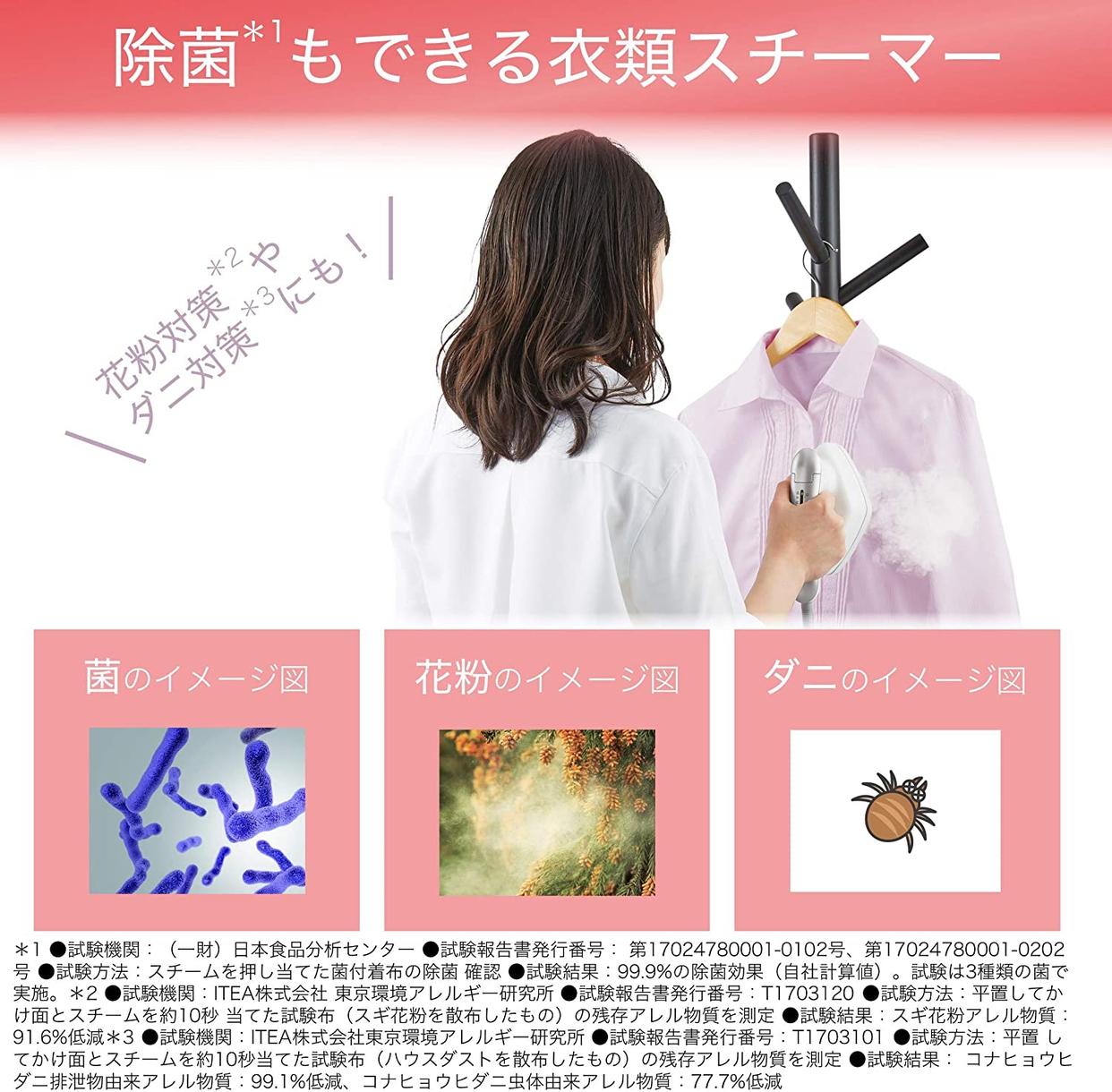 日立(HITACHI) 衣類スチーマー CSI-RX2の商品画像2