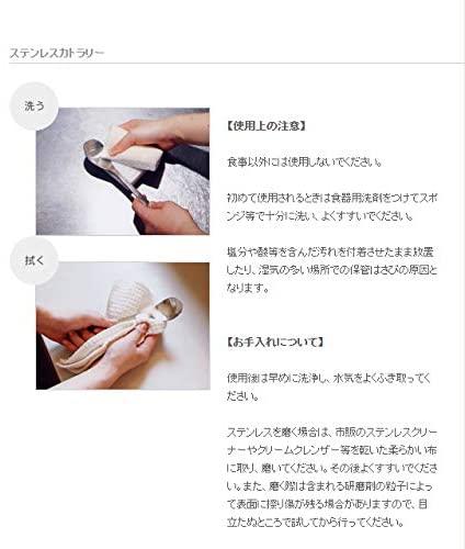 柳宗理(SORI YANAGI) テーブルフォーク #1250の商品画像4