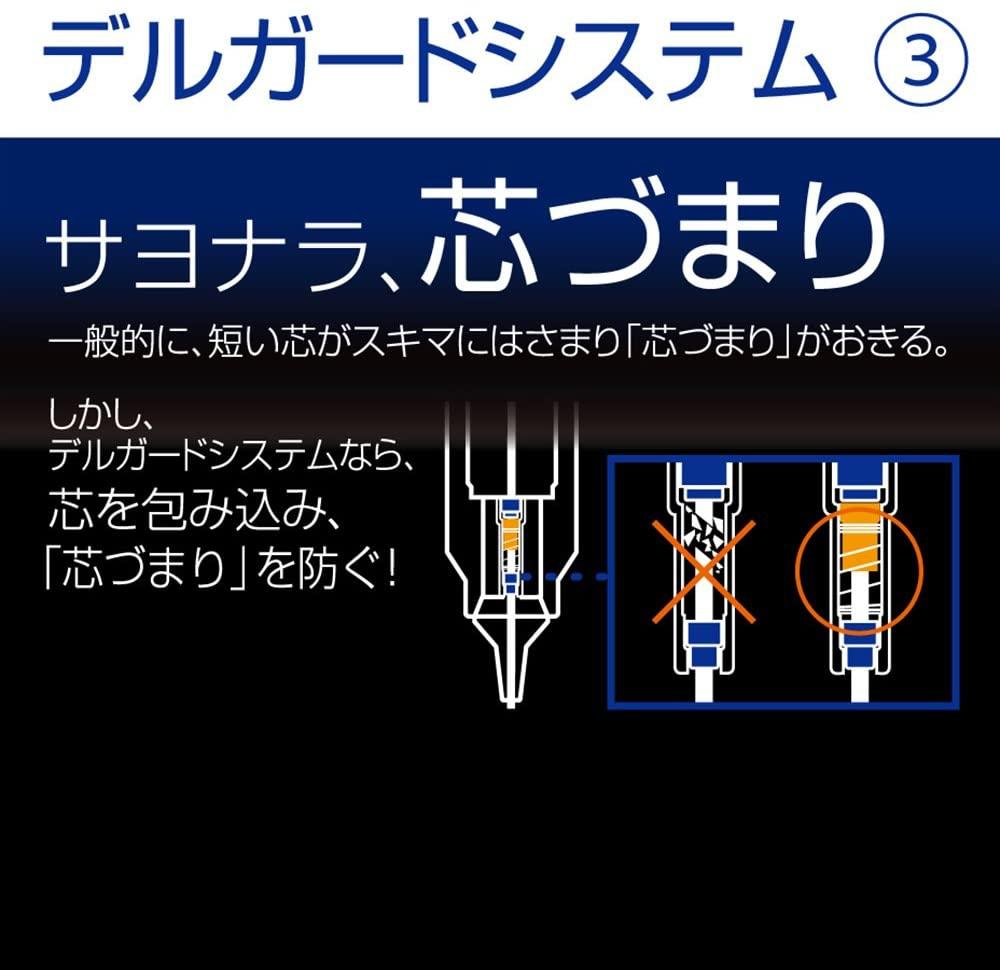 ZEBRA(ゼブラ) デルガード タイプLx P-MA86-BLの商品画像4