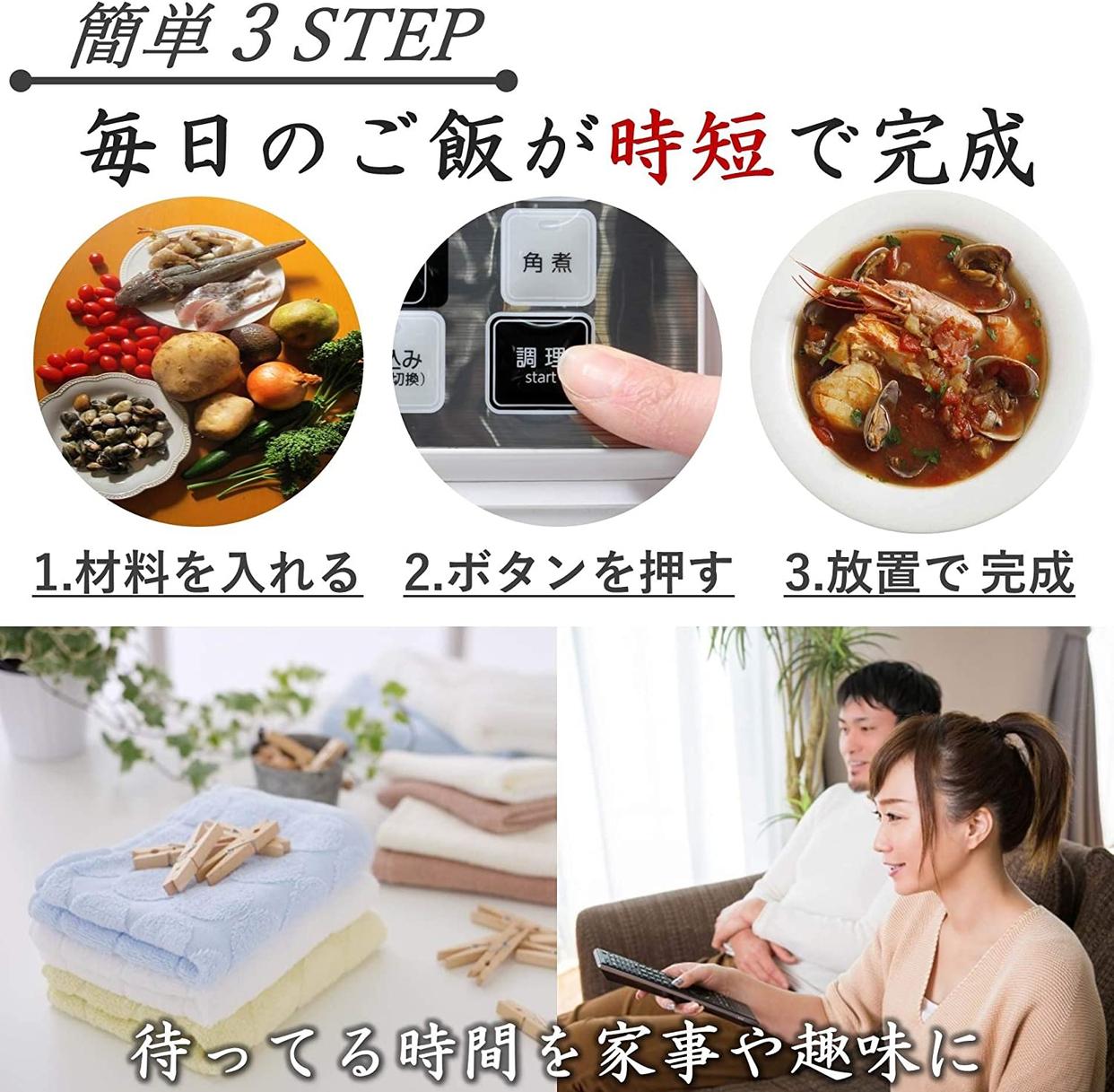 山善(YAMAZEN) 電気圧力鍋 EPCA-250Mの商品画像3