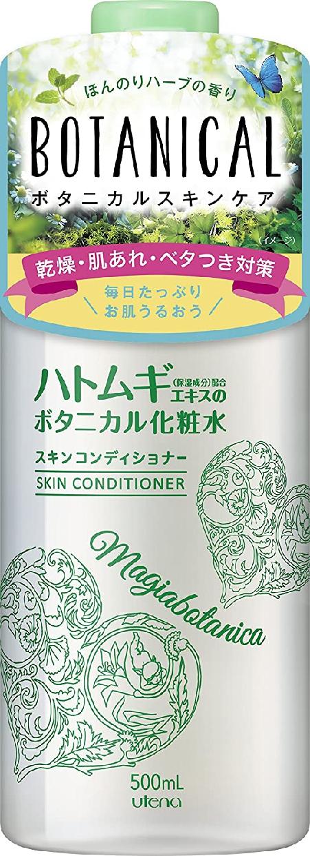 マジアボタニカ スキンコンディショナーの商品画像3