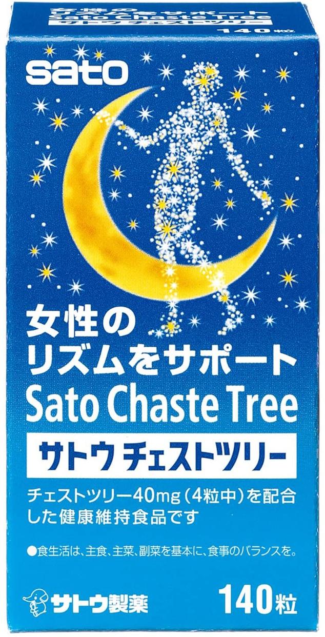 佐藤製薬(サトウ) サトウチェストツリーの商品画像