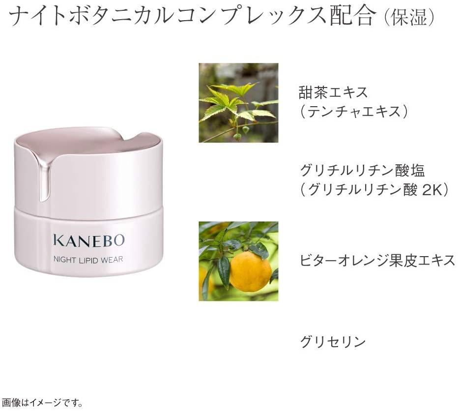 KANEBO(カネボウ) ナイト リピッド ウェアの商品画像5