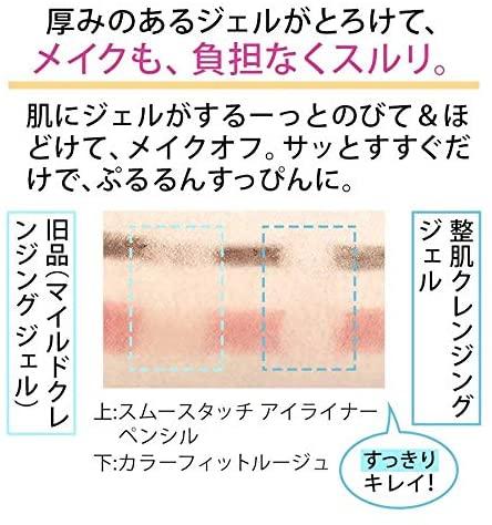 FANCL(ファンケル) 整肌クレンジング ジェルの商品画像6